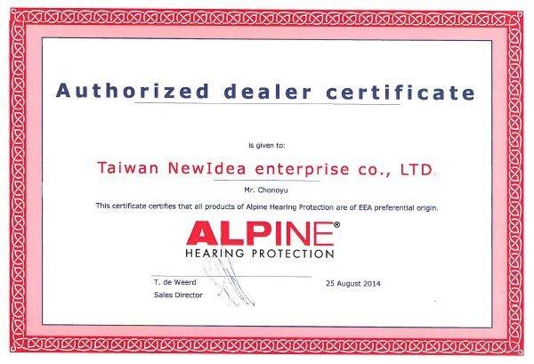 最新款【附Alpine官方保證卡!】荷蘭NO.1 Sleepsoft 頂級睡眠專用耳塞【A0003】